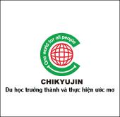 Chikyujin